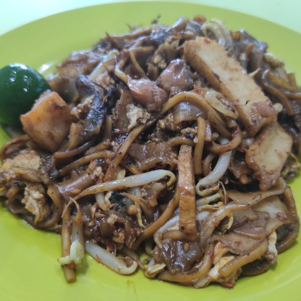 Review: Peter Fried Kway Teow Mee (Singapore)