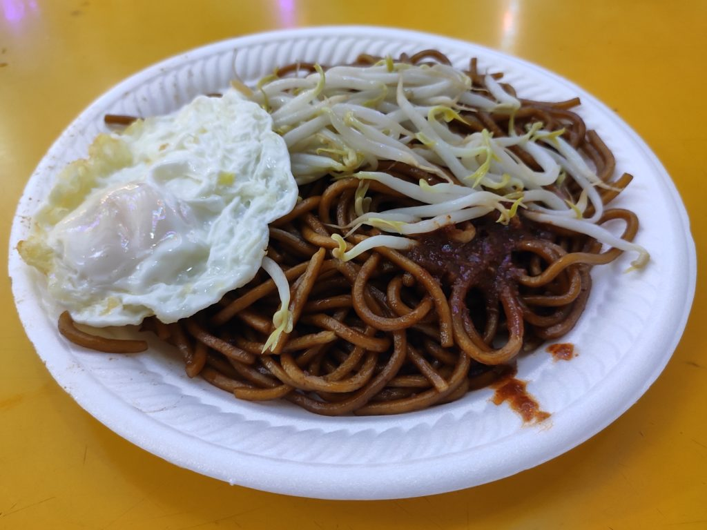 Piao Xiang Xiao Chi: Fried Noodles with Egg