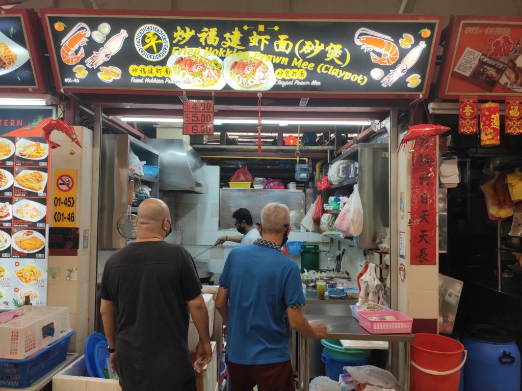 Ping Fried Hokkien Prawn Mee Stall
