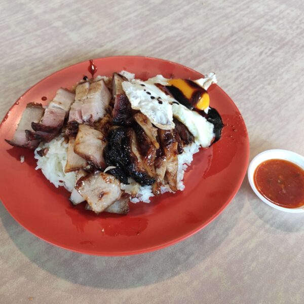 Review: Poh Chan Kee Roasted (Singapore)