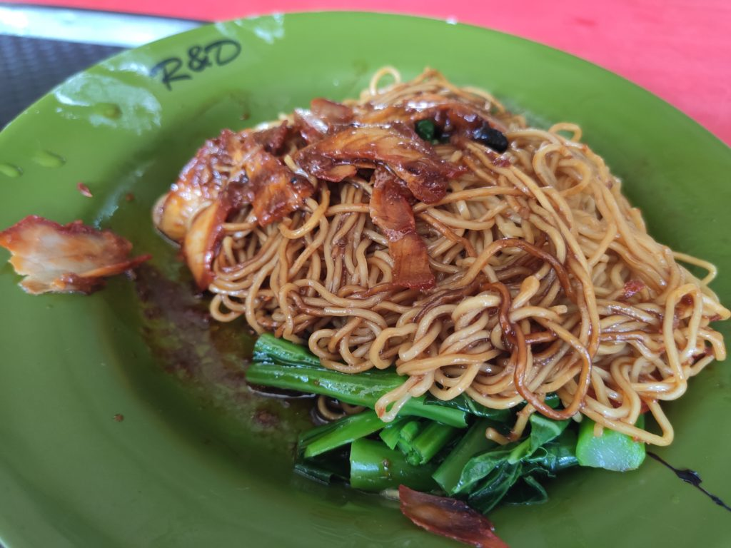 R&D Wanton Mee: Char Siew Noddles with Black Sauce