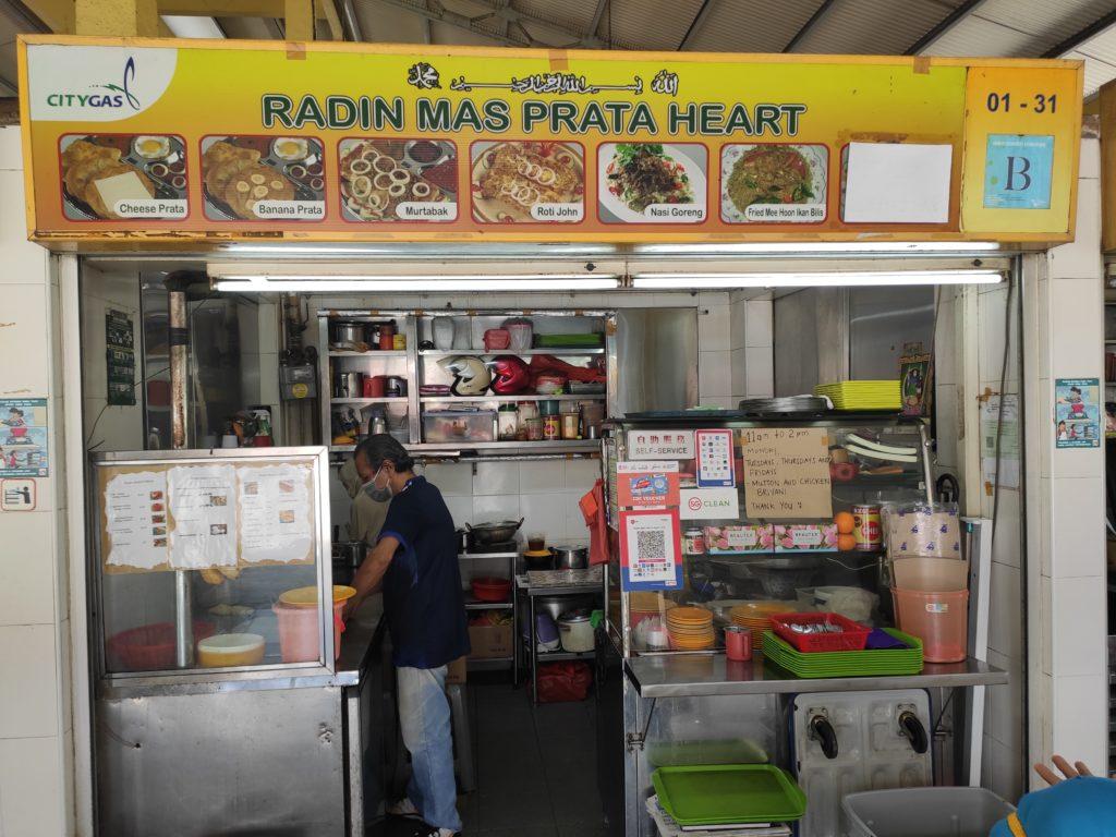 Radin Mas Prata Heart Stall