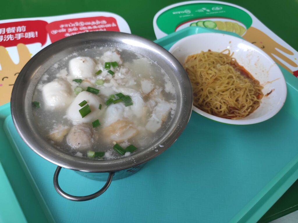 Riverside Fishball Noodles: Mini Pot with Mee Kia