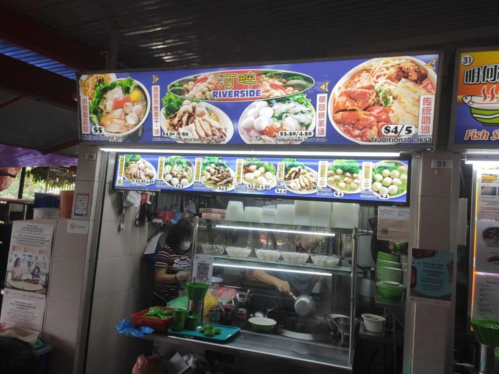 Riverside Fishball Noodles Stall