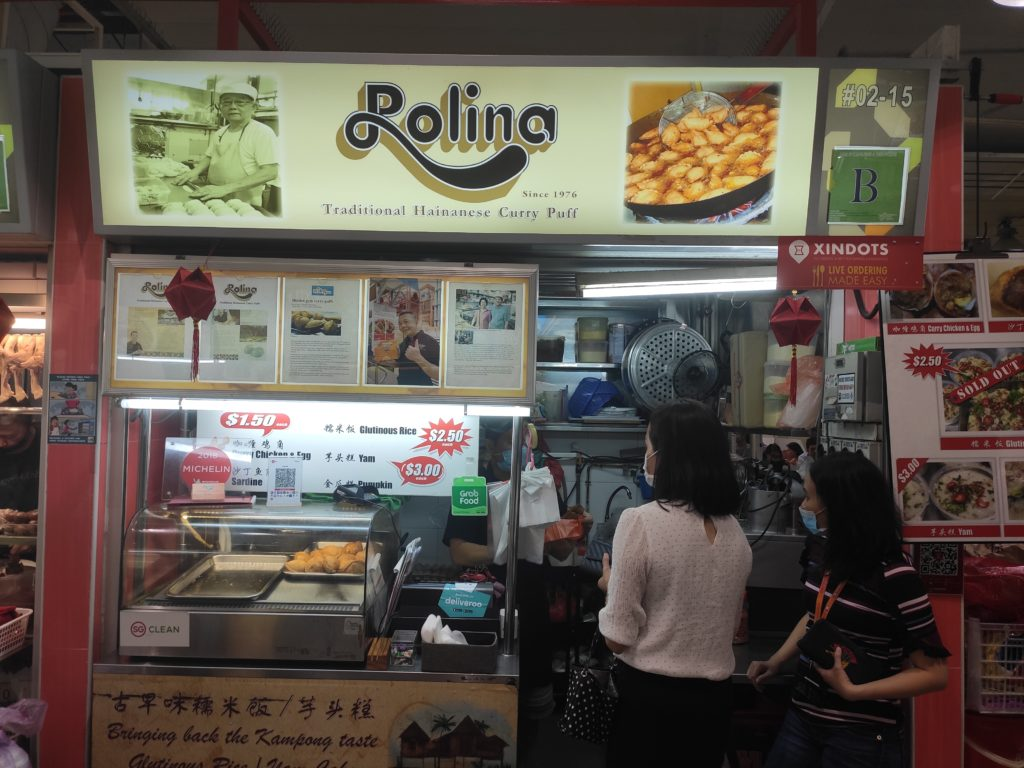 Rolina Traditional Hainanese Curry Puff Stall