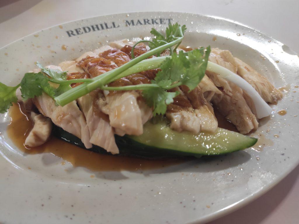 Rong Ji Traditional Hainanese Chicken Rice: Roast Chicken