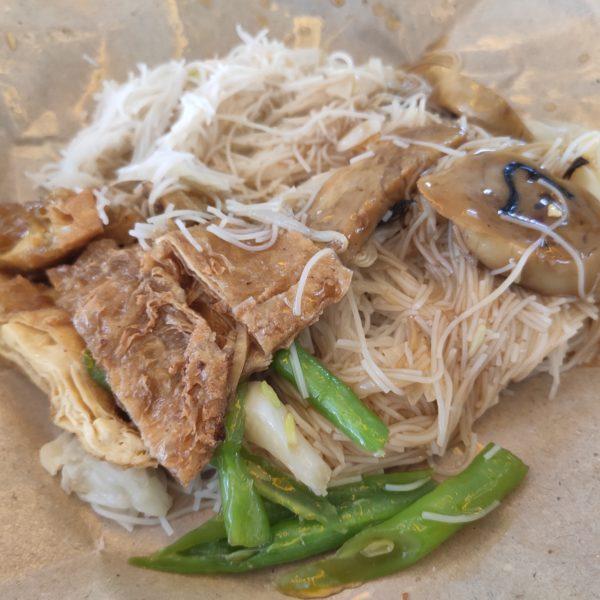 Review: Ru Yi Vegetarian Food (Singapore)