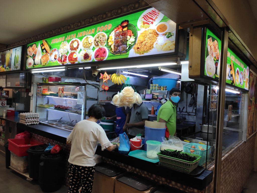 Seribu Jaya Indian Food Stall