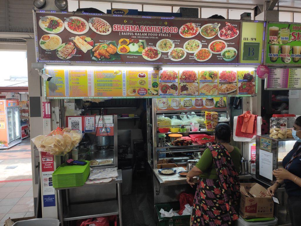Shafima Family Food Stall