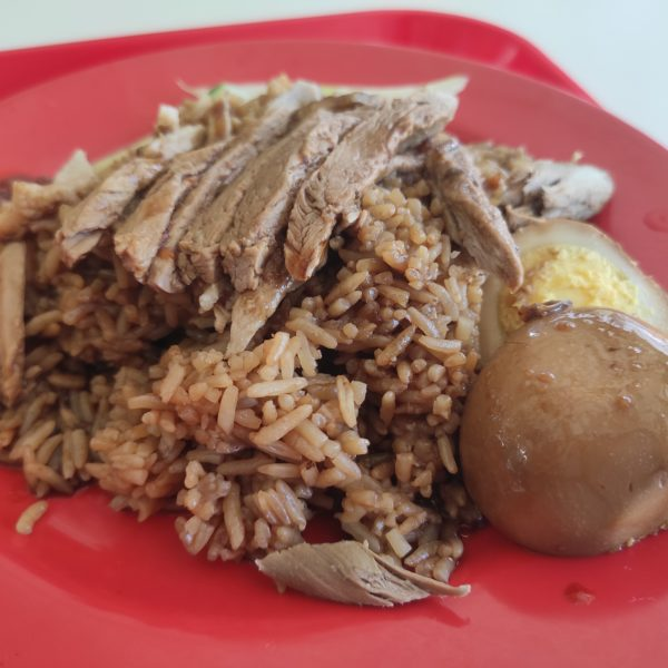 Review: Shan Braised Duck (Singapore)