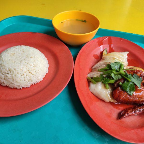 Review: Shen Ji Ji Fan Chicken Rice (Singapore)