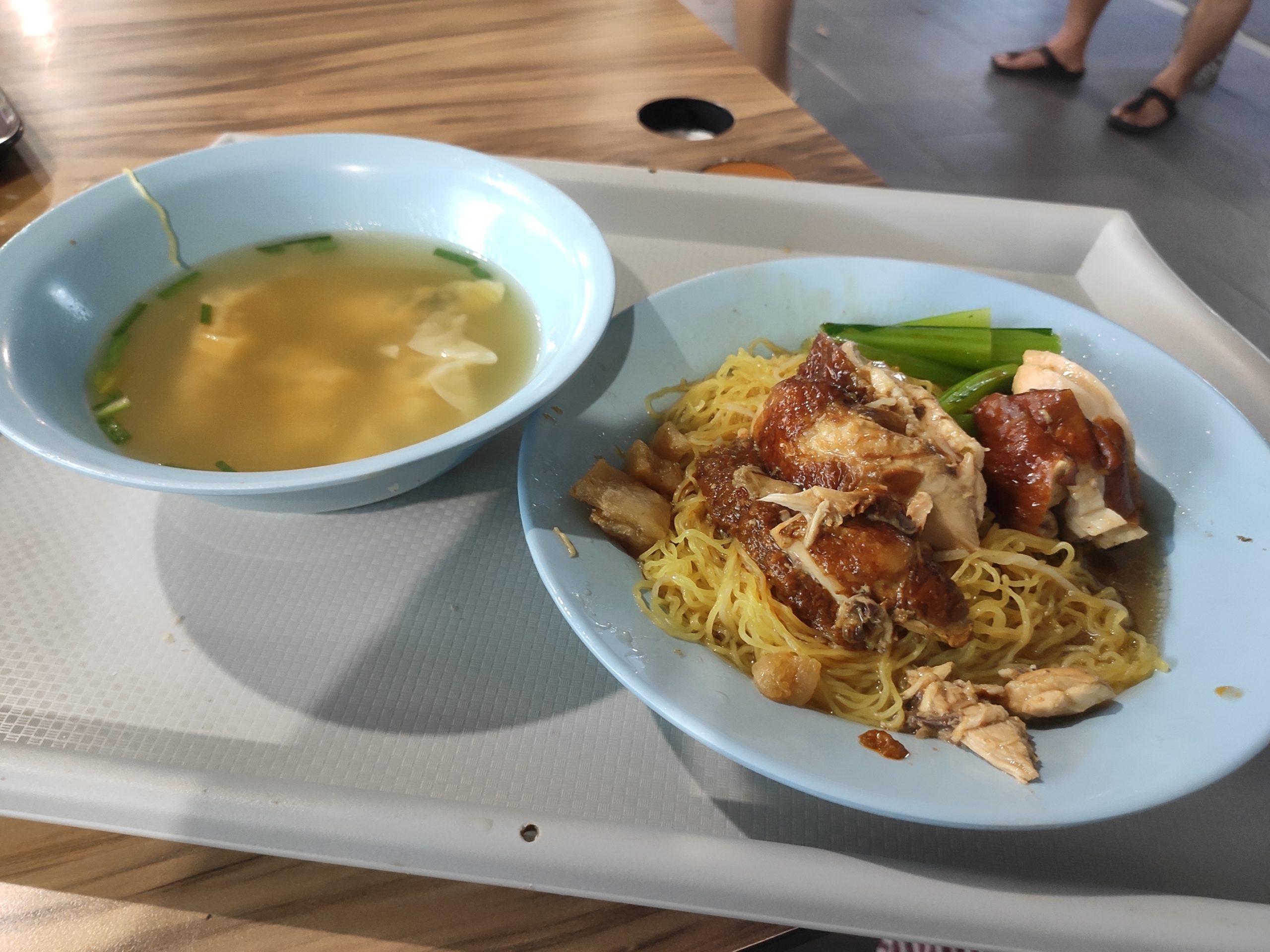 Sheng Ji Soya Sauce Chicken Rice Noodle: Soya Sauce Chicken Noodles with Dumplings Soup