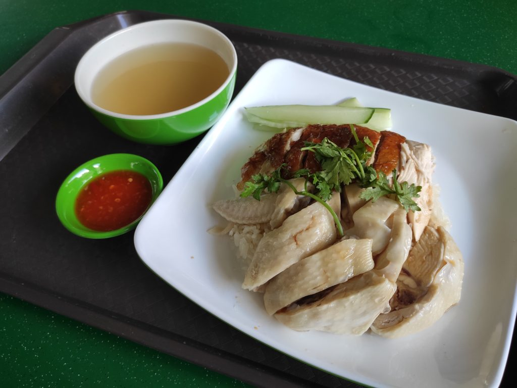 Sheng Kee Traditional Chicken Rice: Hainanese Chicken & Roast Chicken Rice with Soup & Chilli