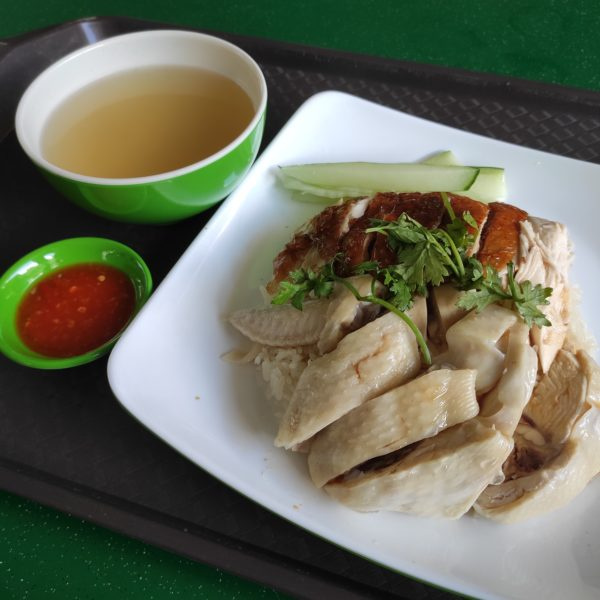 Review: Sheng Kee Traditional Chicken Rice (Singapore)