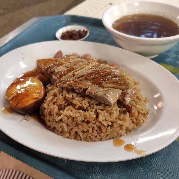 Review: Shun Ji Duck Rice (Singapore)