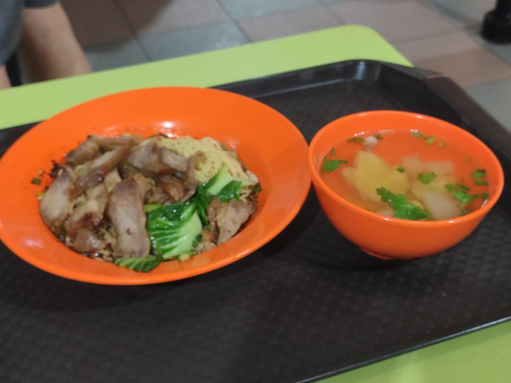 Shun Xing Wanton Noodles: Char Siew Noodles & Wanton Soup