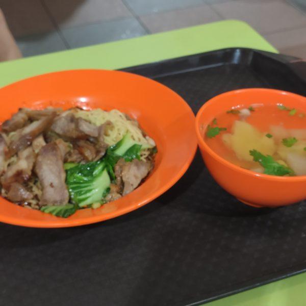 Review: Shun Xing Wanton Noodles (Singapore)