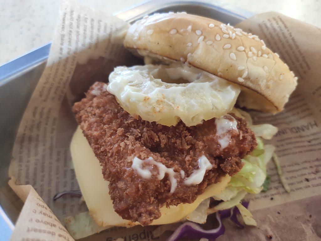 Skirt & Dirt: Hawaiian Chicken Burger
