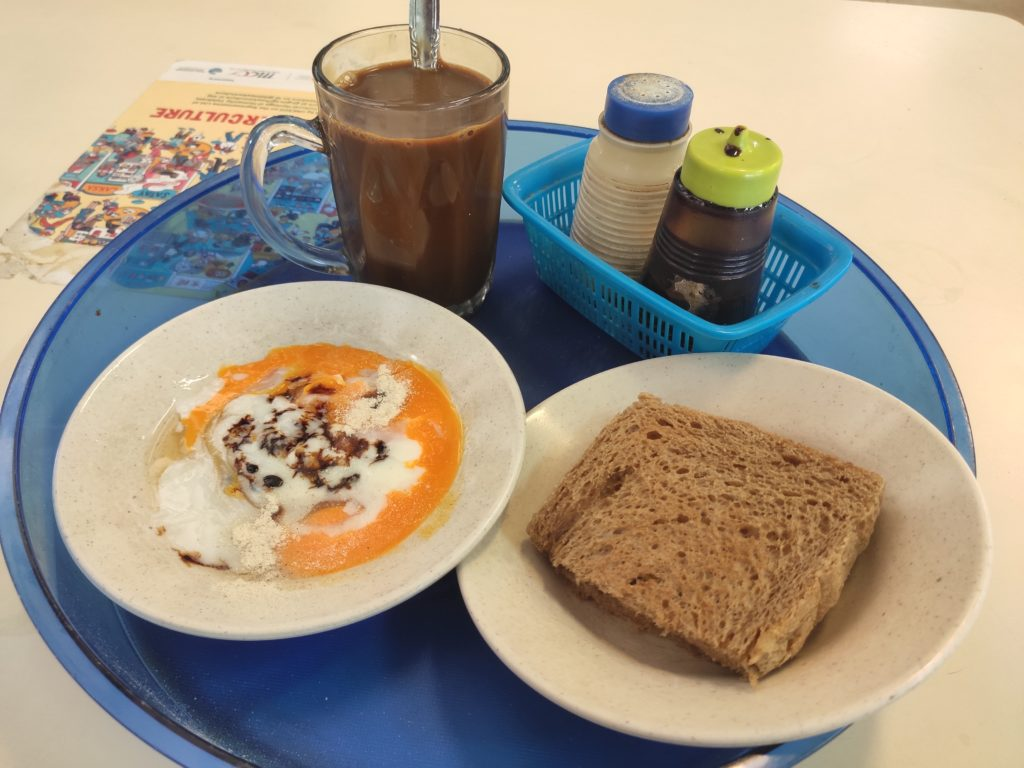 Sky Coffee: Half Boiled Eggs, Kaya Butter Toast, Kopi Set