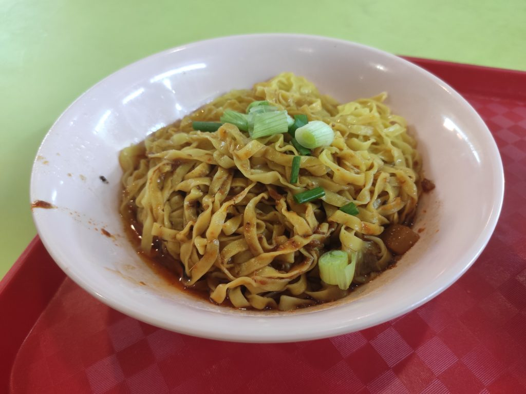Song Heng Fish Ball Noodle: Mee Pok