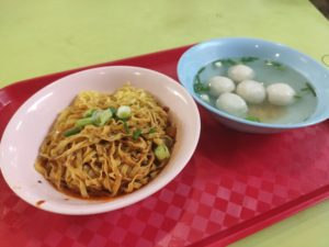 Song Heng Fish Ball Noodle: Mee Pok with Soup