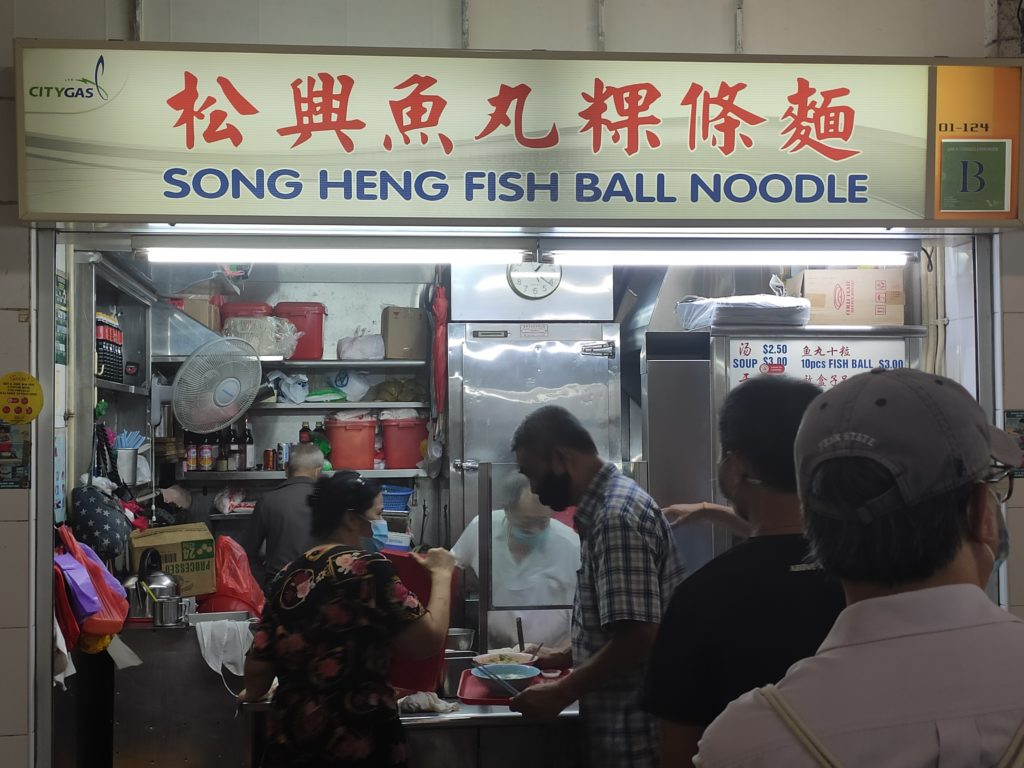 Song Heng Fish Ball Noodle Stall