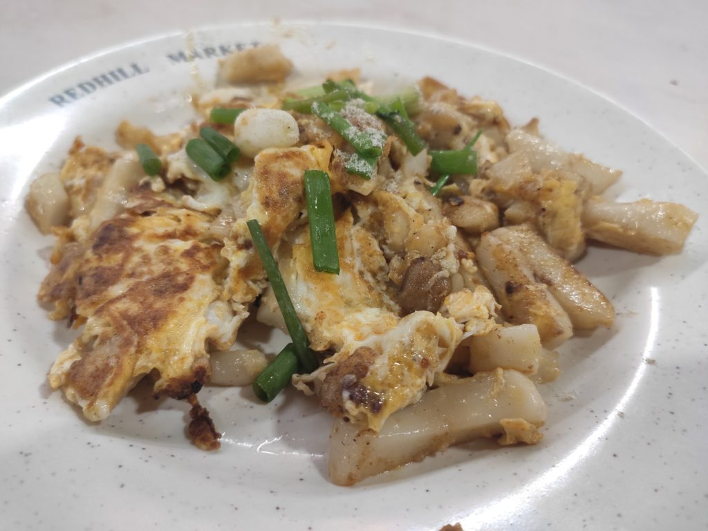 Song Le Local Fried Delights: Fried Carrot Cake