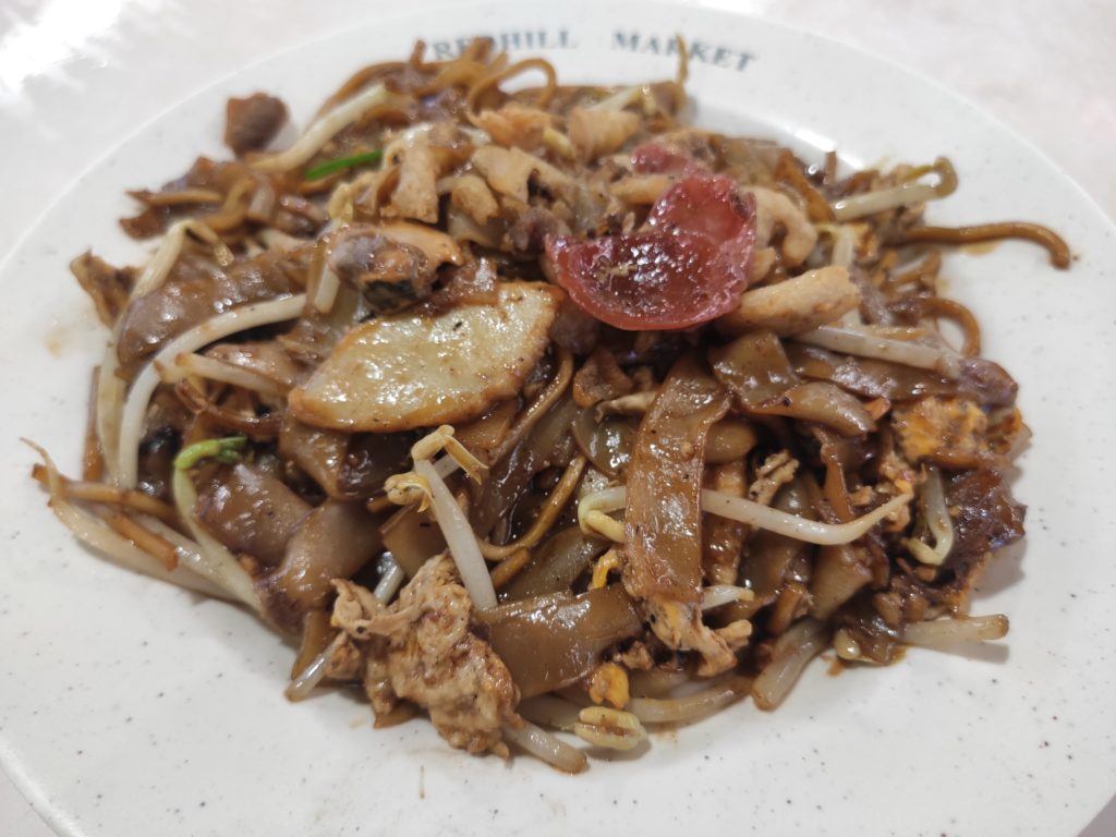 Song Le Local Fried Delights: Fried Kway Teow