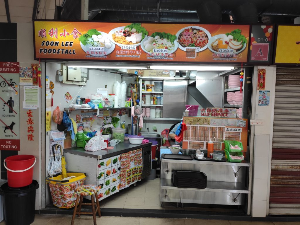 Soon Lee Food Stall