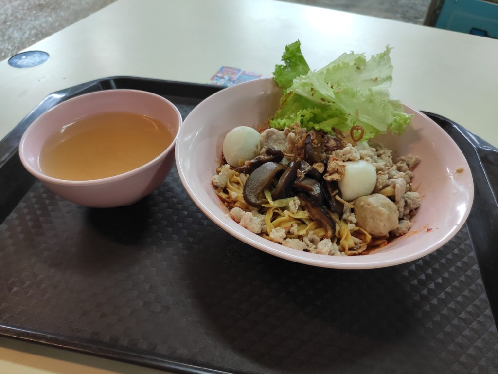 Soon Lee Food Stall: Minced Meat Mee Pok with Soup