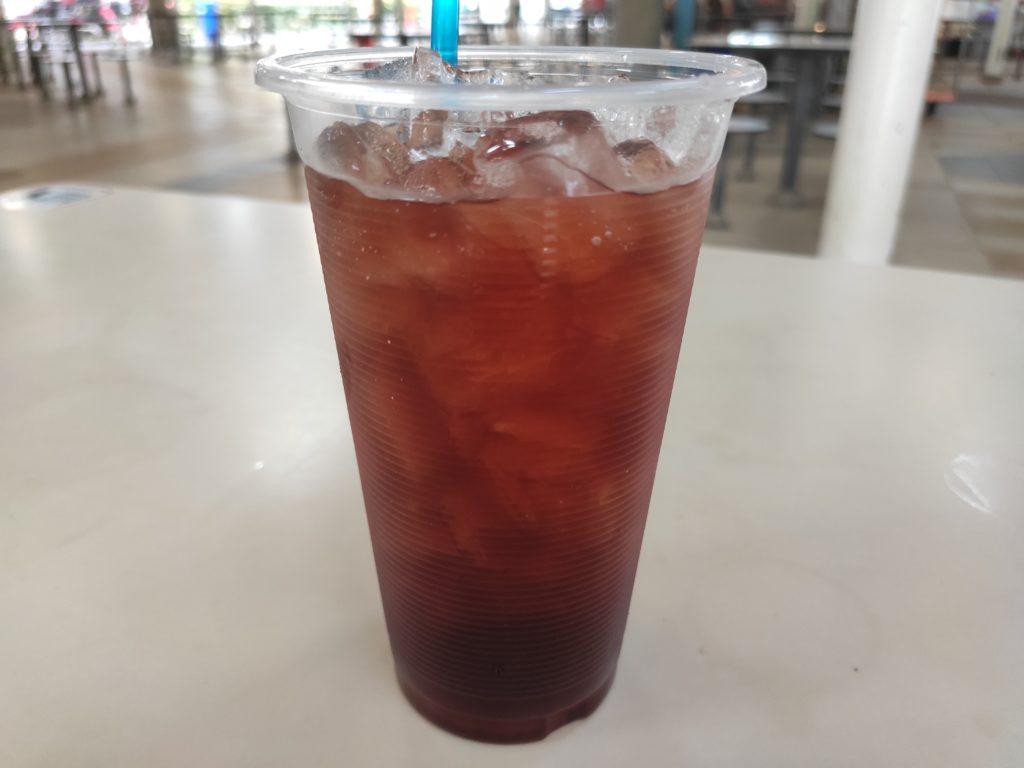 Star Cafe: Nutmeg Drink