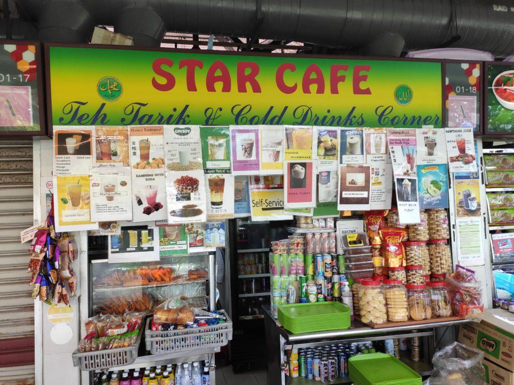 Star Cafe Stall