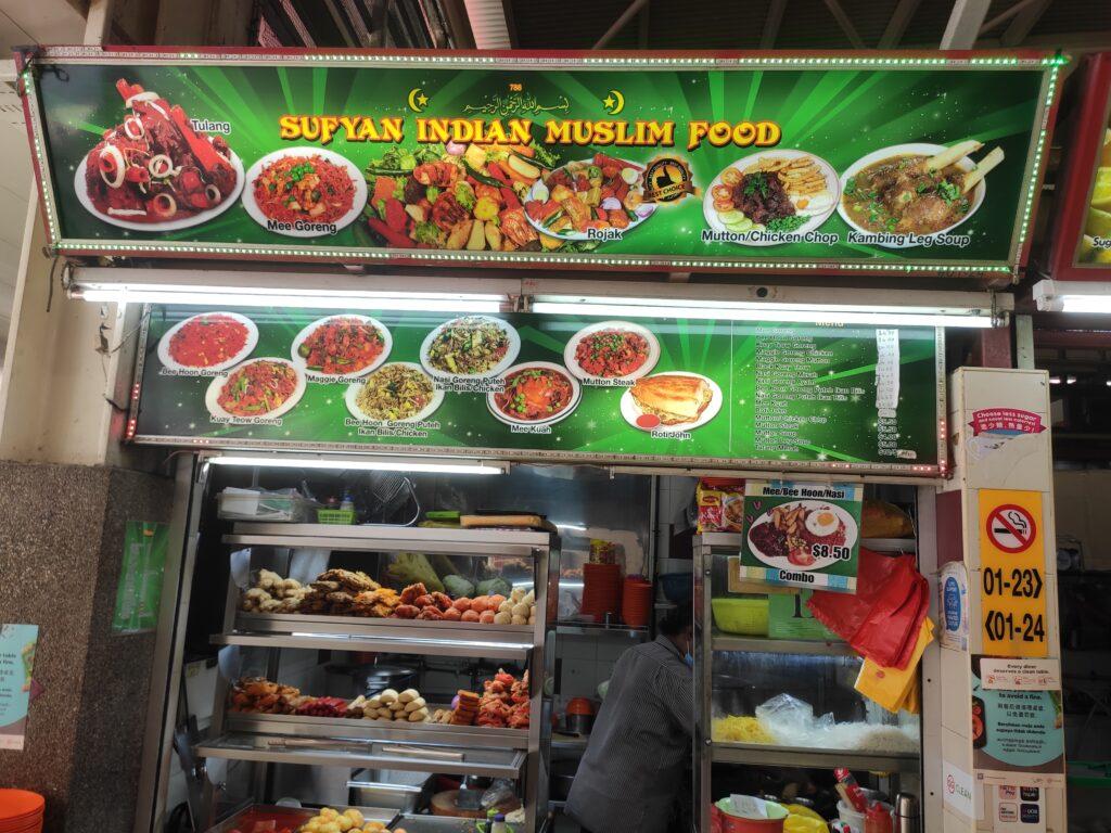 Sufyan Indian Muslim Food Stall