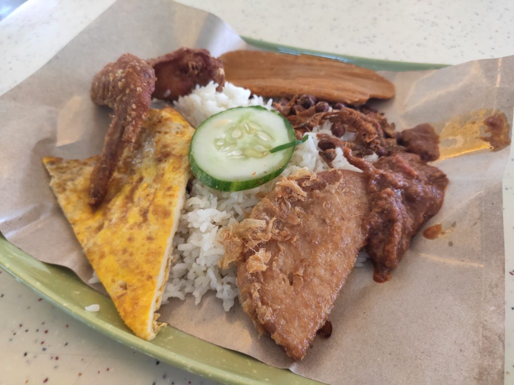 Super Shiok Nasi Lemak: with Egg Omelette, Luncheon Meat, Chicken Wing, Otah, Ikan Bilis & Peanuts