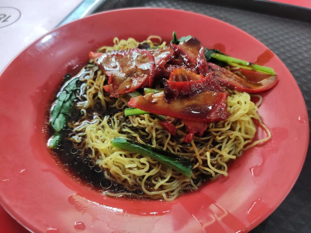 Swee Kee Wanton Noodles Laksa: Char Siew Noodles