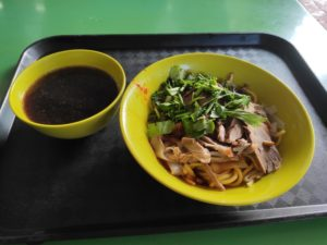 Tanglin Halt Delicious Duck Noodle: Duck Kway Teow Mee with Soup