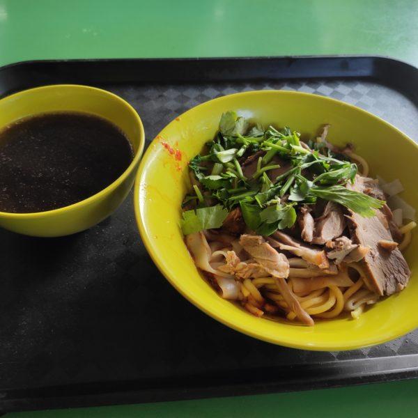 Review: Tanglin Halt Delicious Duck Noodle (Singapore)