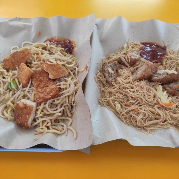 Review: Tanglin Halt Kitchen (Singapore)