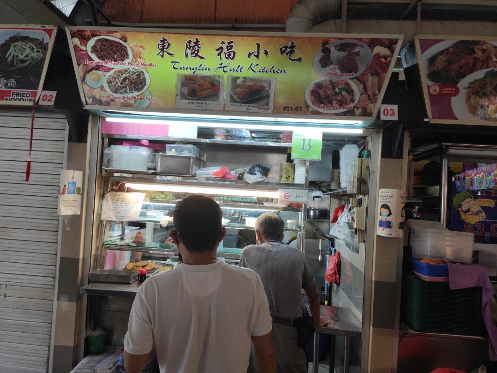 Tanglin Halt Kitchen Stall
