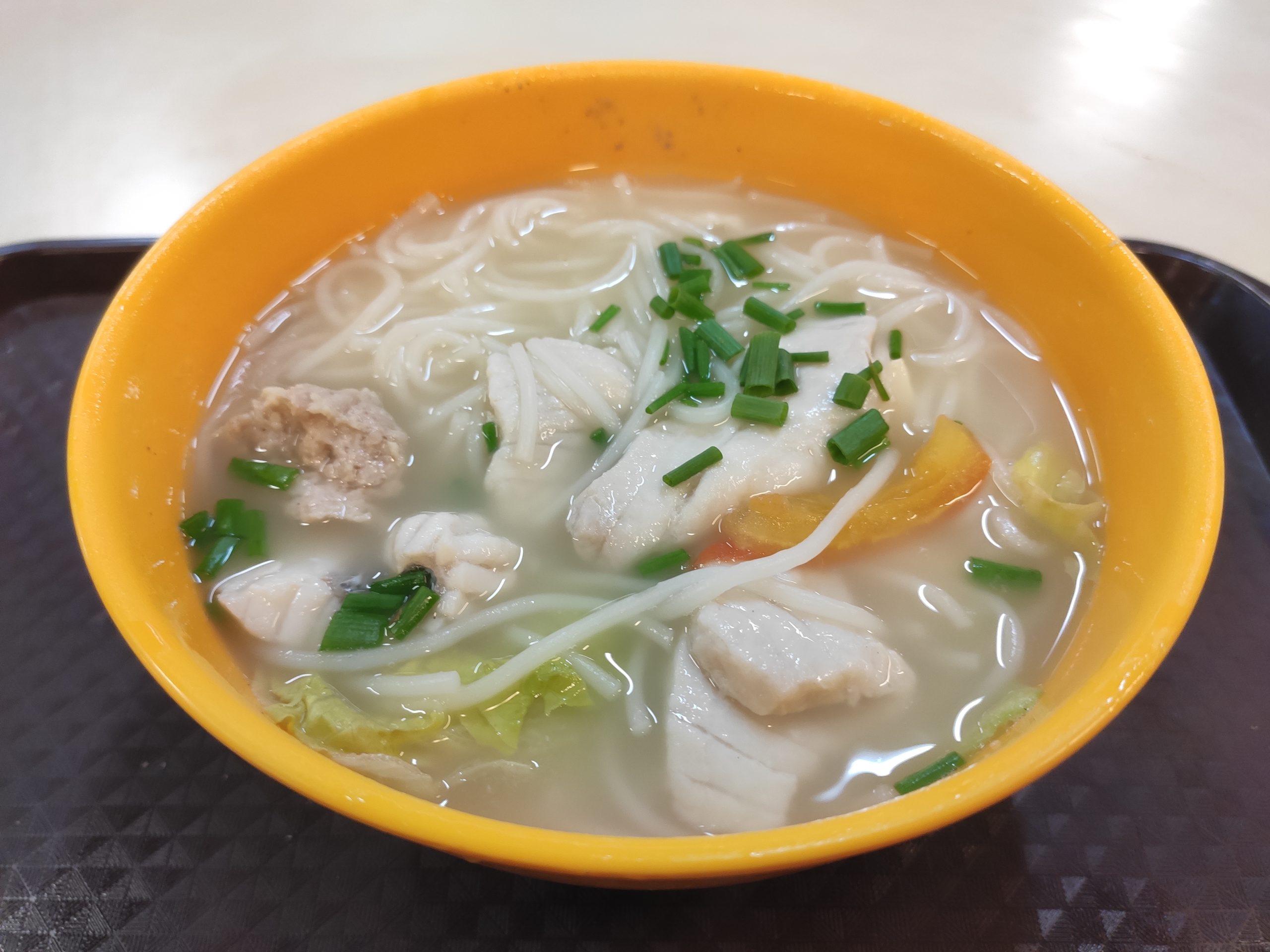 Tanglin Halt Sliced Fish Soup: Sliced Fish Soup with Mee Hoon