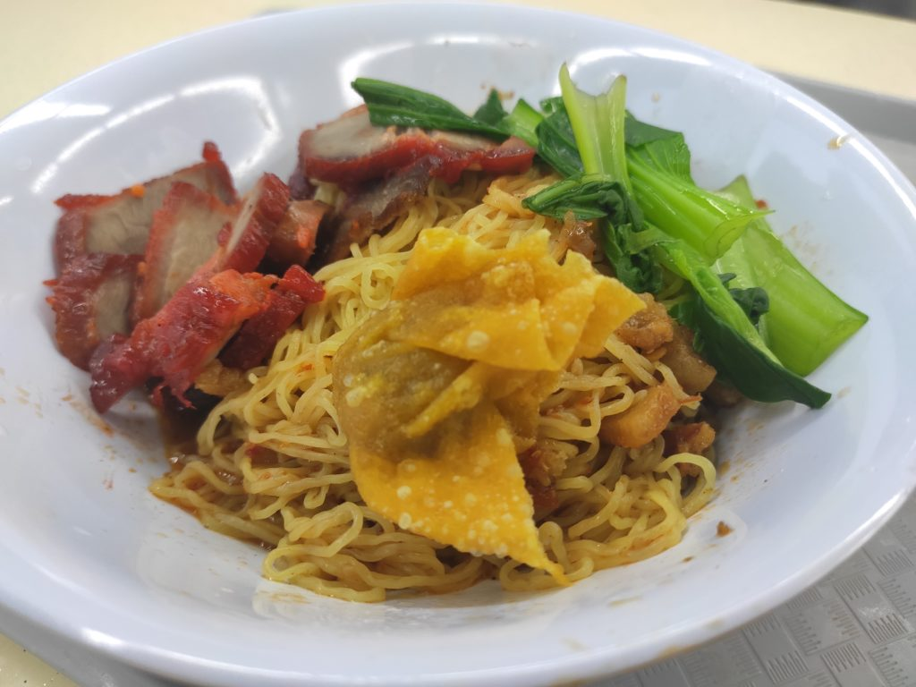 Tanjong Rhu Wanton Noodle: Char Siew Noodle with Fried Wanton