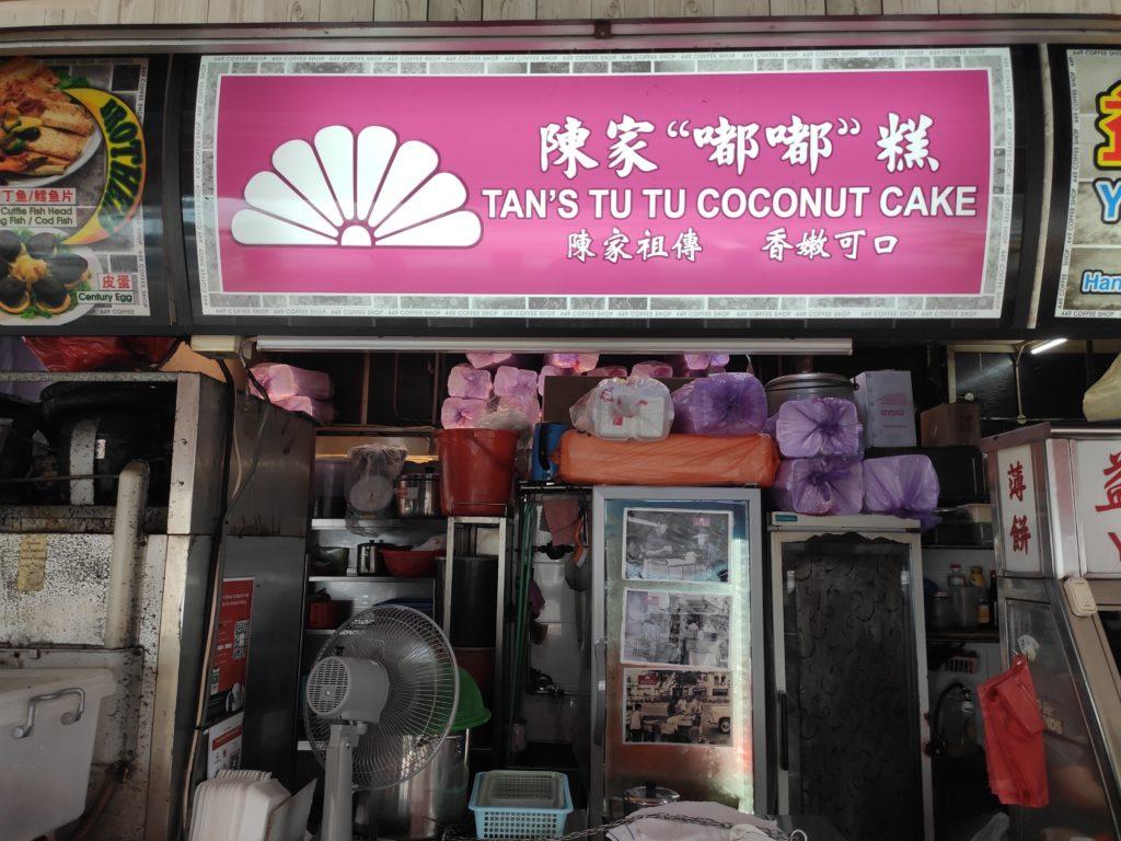 Tan's Tu Tu Coconut Cake: Clementi Avenue 3