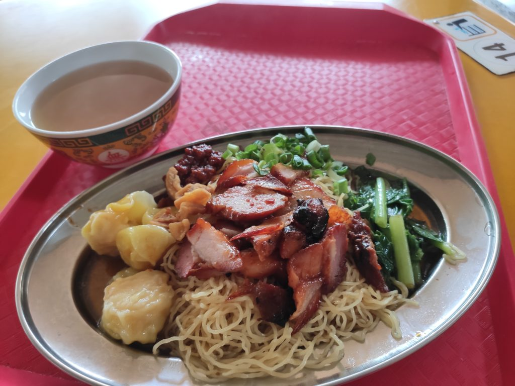 Taste The Kwang's Black: Char Siew Wanton Noodles with Soup