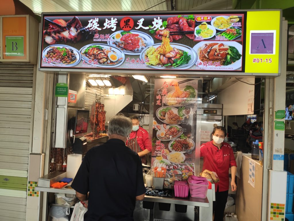 Taste The Kwang's Black: Clementi 448 Food Centre