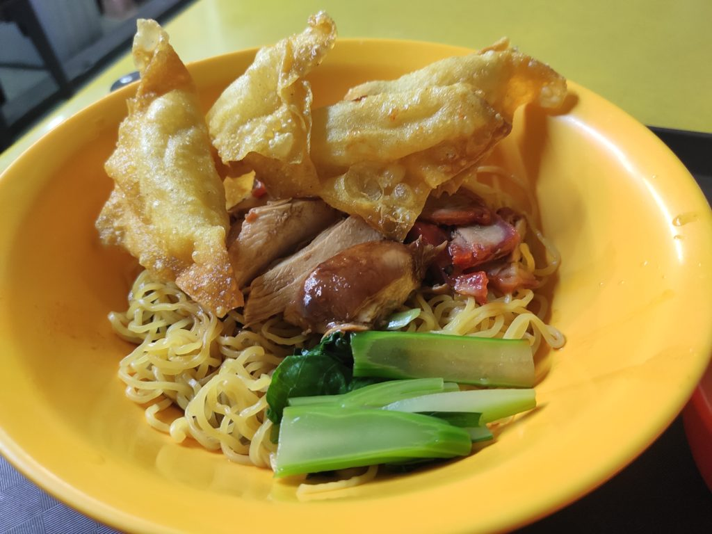 Teck Kee Wanton Mee: Teck Kee Special with Fried Wanton