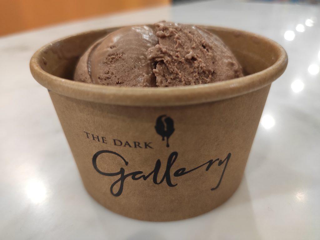 The Dark Gallery: Venezuela 72 Dark Chocolate