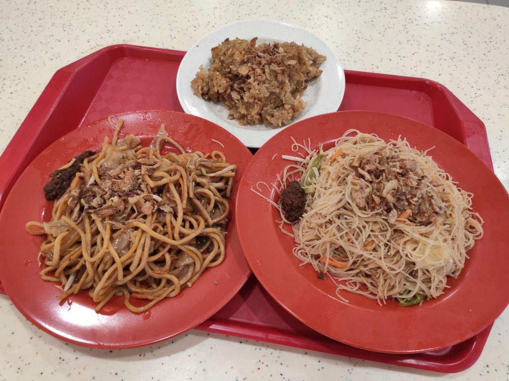 Tian Cheng Food: Fried Noodles, Fried Mee Hoon, Glutinous Rice