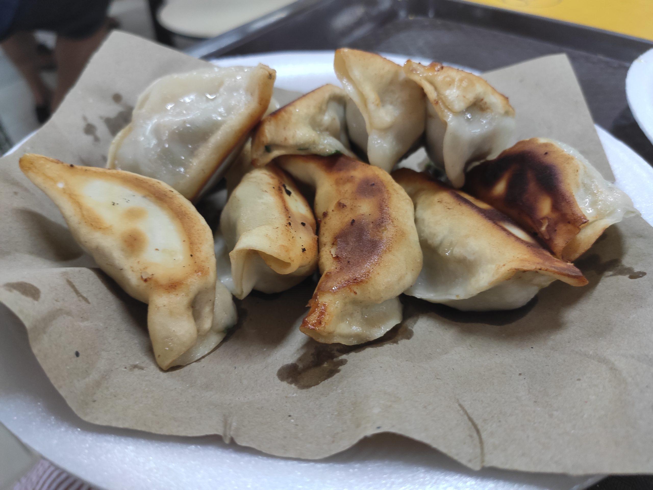 Tian Jin Fong Kee: Guo Tie Fried Dumplings