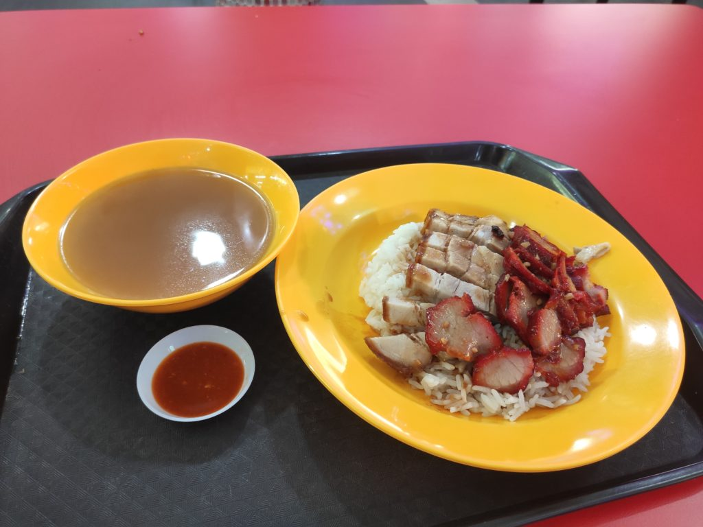 Tian Le Hong Kong Soy Sauce Chicken Rice & Noodle: Char Siew & Roast Pork Rice with Soup