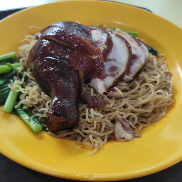 Review: Tian Le Hong Kong Soy Sauce Chicken Rice & Noodle (Singapore)